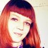 Екатерина, 20, г.Тихорецк
