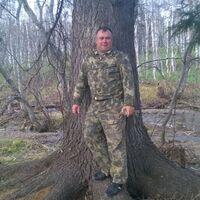 Александр, 47 лет, Овен, Южно-Сахалинск