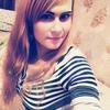Виктория, 23, г.Усолье-Сибирское (Иркутская обл.)