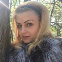 Марина, 35 лет, Стрелец, Киев
