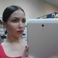 Натали, 40 лет, Овен, Екатеринбург