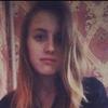 Лена, 20, Київ