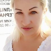 Елена 44 Саратов