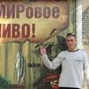 Борис, 31, г.Каргат