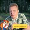 Александр, 42, г.Сердобск