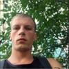 Максим, 32, г.Днепродзержинск