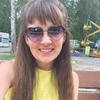 Елизавета, 21, г.Новосибирск