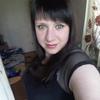 Екатерина, 32, г.Екатеринбург