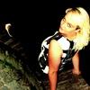 Nicole, 26, г.Senden