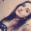 Natti, 18, г.Тирасполь