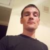 Игорь, 29, г.Бендеры