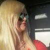 Ewa Lukjanova, 28, г.Франкфурт-на-Майне