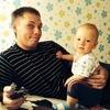 Сергей, 20, г.Пермь