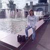 Евгения, 26, г.Санкт-Петербург