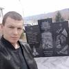 maks, 28, Bolshoy Kamen