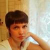Марина, 37, г.Пугачев