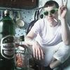Виталий, 23, г.Саров (Нижегородская обл.)