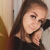 Наталья, 18, г.Балашиха