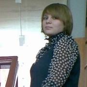 Алёна 24 Ардатов