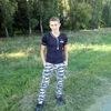 Дмитрий, 19, г.Белгород
