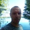 Mihail, 30, Kostroma