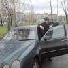 Макс, 34, г.Новокузнецк