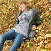Olga, 26, г.Ожерелье