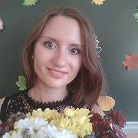 Екатерина, 29 лет, Лев, Смоленск