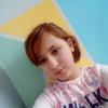 Екатерина, 17, г.Ставрополь