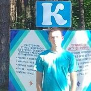 Константин 21 год (Лев) Полоцк