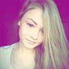Irina, 18, г.Павлодар