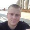 Alexey, 24, г.Санкт-Петербург