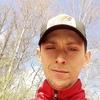 Алексей, 29, г.Алексин