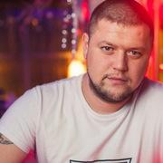 Андрей 35 лет (Стрелец) хочет познакомиться в Ивантеевке