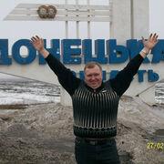 Игорь Николаевич Бонд 58 Шахтерск