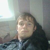 Евгений, 25 лет, Овен, Хабаровск