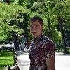 Артем, 26, г.Аткарск