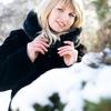 Жанна, 33, г.Тернополь