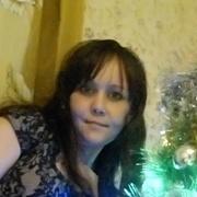 Подружиться с пользователем Кристина 31 год (Весы)