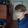 Дмитрий, 17, г.Курск