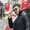Nihad, 23, г.Стамбул