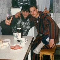 Валерий, 43 года, Рак, Геленджик