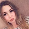 Анастасия, 22, г.Краснодар