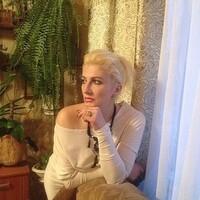 Ирина, 47 лет, Стрелец, Тверь