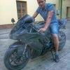 Сергей, 35, г.Белоомут