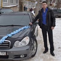 алекс, 29 лет, Водолей, Тула