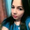 Регина, 26, г.Усть-Катав