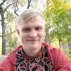 Vladislav Kyleshov, 23, г.Киев