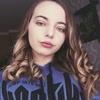 Диана, 19, г.Тячев