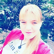Ксения Сысоева 35 Токмак